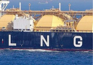 New discovery scuppers LNG deal with Qatar