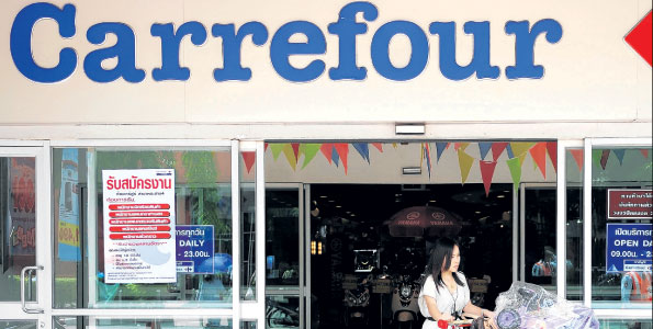 Carrefour has plans to open a second outlet